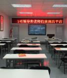 老兵创业俱乐部北京昌平1号空间基地