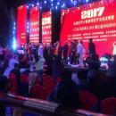 第二届中医春晚堲十万老兵家属义诊义调公益活动启动