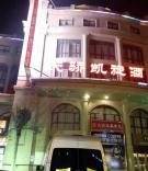 老兵创业俱乐部北京朝阳区天骄凯旋酒店基地
