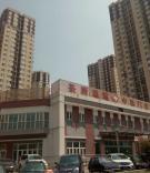 老兵创业俱乐部北京石景山圣唐中医门诊基地