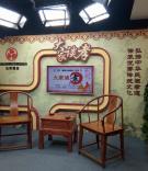 老兵创业俱乐部北京六里桥北谈孝直播间基地