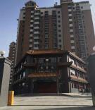 老兵创业俱乐部北京5号线立水桥王家太医院基地