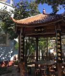 老兵创业俱乐部北京昌平王府花园基地
