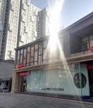 老兵创业俱乐部北京双井基地