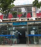 老兵创业俱乐部北京国华医院基地