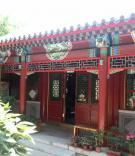 老兵创业俱乐部北京雍和宫基地