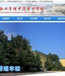 郑州外资企业管理学校