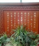 老兵创业俱乐部北京鼓楼会所基地