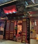 老兵创业俱乐部北京7号线广渠门内南京同仁堂基地